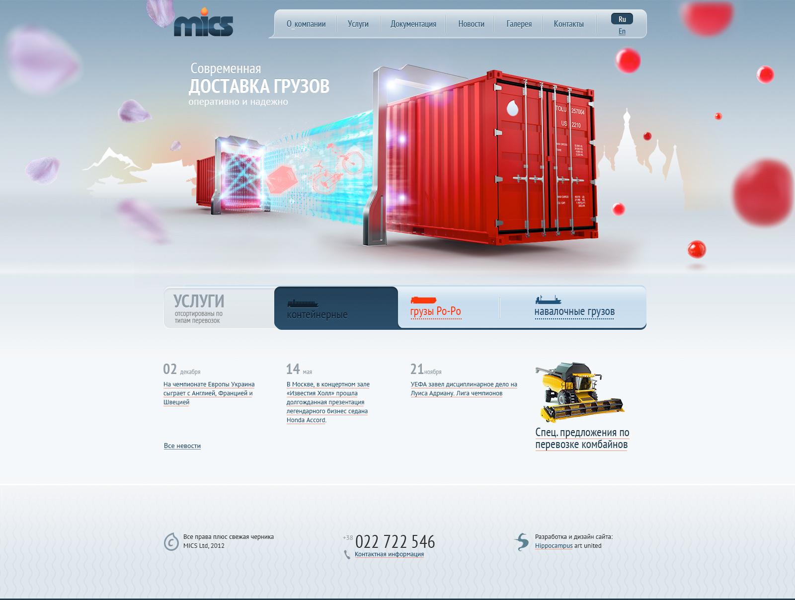 design_portfolio_1_logistic_container