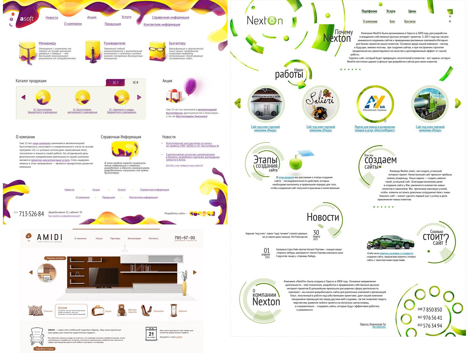 design_portfolio_6_studio
