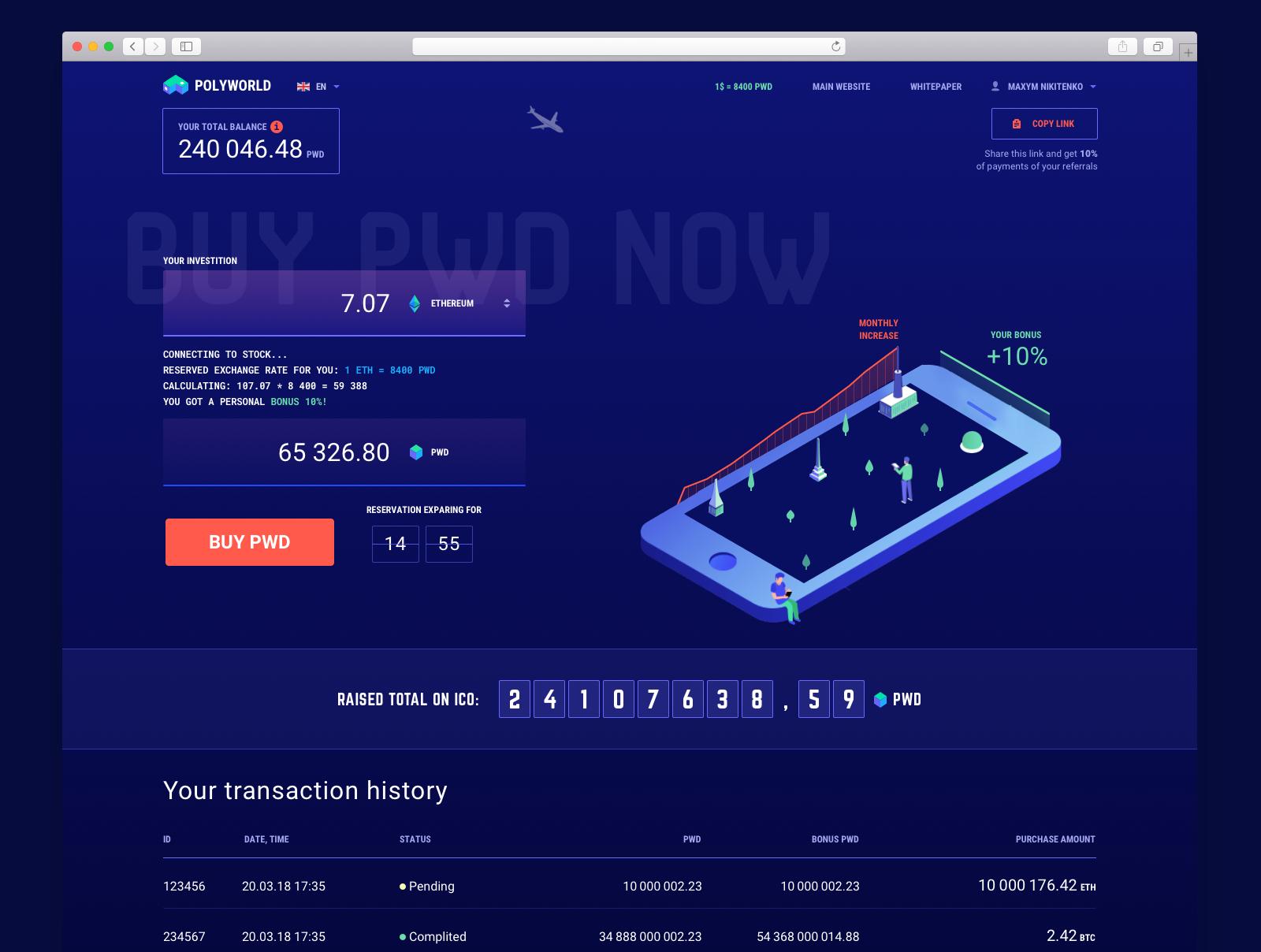 blockchain ico design 1